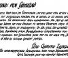 kolonianisch-waismark-fundamente-seite-300